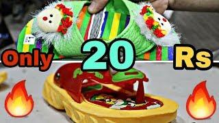 Wholesale 120 Rupees  मैं 6 PCs बच्चों  की  सैंडल // children sandals // school shoes