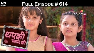 Thapki Pyar Ki - 20th March 2017 - थपकी प्यार की - Full Episode HD
