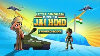 Little Singham Mission Jai Hind Teaser Promo – Coming Soon   Kids Cartoon   Discovery Kids
