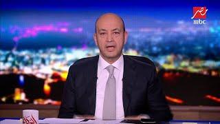 """عمرو أديب: استمرار مستشفى أبو الريش في تقديم خدماتها """"معجزة"""" بسبب ظروفها وإمكانياتها"""