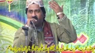 Muhammed Javaid |qbal Basiwala Gujranwala 2011