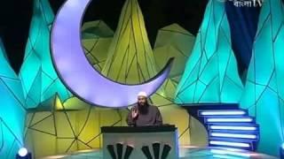 Bangla Tafsir Surah Al Ma'idah 05 [Ayat-01~120 End] by Sheikh Motiur Rahman Madani