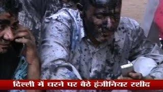 Another Ink incident: MLA Engineer Rashid protests in Delhi; demands to meet PM Modi