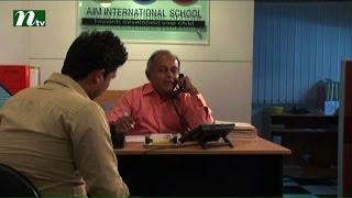 Bangla Natok Aughoton Ghoton Potiyoshi l Episode 26 I Prova, Jenny, Mishu Sabbir l Drama & Telefilm