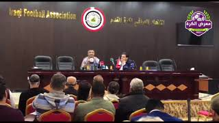 احمد الطيب ولقاء مهم جدا وىوسع مع الاعلام العراقي