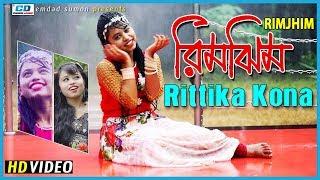 Rim Jhim | Rittika Kona | Awaj Mamum | Salmaun Hossain | Bangla New Music Video | 2018