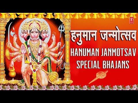 Xxx Mp4 हनुमान जन्मोत्सव २०१८ Hanuman Janmotsav Hanuman Jayanti Special Bhajans2018 HARIHARAN HARI OM SHARAN 3gp Sex