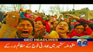 Geo Headlines - 08 PM - 15 December 2018
