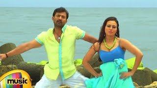 Gajjala Gurram Songs | Venne Chinne Idi Romantic Song | Sana Khan | Aravind Akash | Mango music