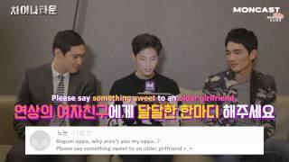 [ENG] 150414 Chinatown MONCAST Interview (Park Bogum, Go Kyung Pyo, Uhm Tae Goo)