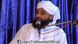 Hazrat Owais Qarni ki Bargaah-e-Risalat me maqboliyat ki waja