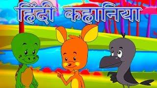 Best Hindi Kahaniya - Stories In Hindi | Panchtantra Ki Kahaniya In Hindi | Hindi Cartoon