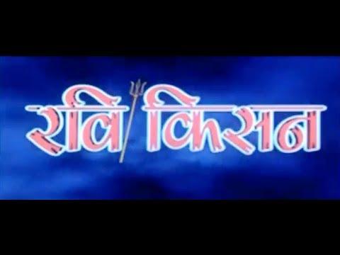RAVI KISHAN [BHOJPURI FULL MOVIE] Feat. Ravi Kishan & Sneha Ahuja