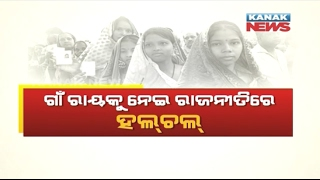 Panchayat Poll: BJP Vs BJD In Odisha