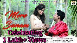 Mere Sanam   Latest Duet Romantic Song   Anand(Prince)   Shreya   Nitisha   Prajakt   Prince Music