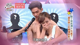 5 CRAZY MOMENTS CAUGHT ON JAPANESE GAME SHOWS!