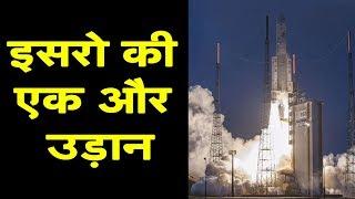 संचार के क्षेत्र में इसरो की एक और उड़ान, देश का नवीनतम संचार उपग्रह जीसैट-31 लॉन्च