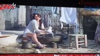 Nancy Ajram - Ah We Noss / نانسى عجرم - آه ونص
