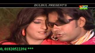 Tomar Barir Pashe Ekta Bari Banabo / Tumi Amar Poraner Poran / Shanto / Bulbul Audio Center