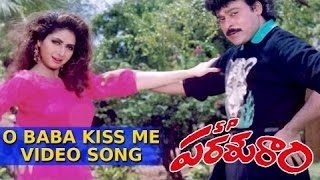 SP Parasuram Movie    O Baba Kiss Me Full Video Song    Chiranjeevi, Sridevi