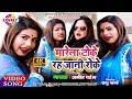 #AmitPatelKaSuperHitArkesta/ Marela Toke Rah Jaani Roke