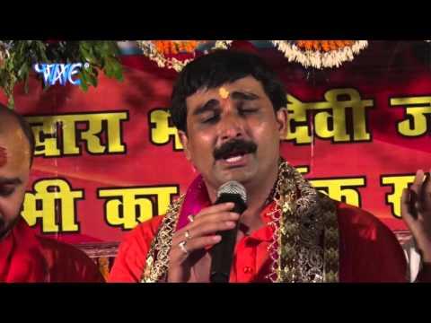 Xxx Mp4 HD चिरई जे हम रहती Devlok Lage Mai Dham Ravindra Singh Quot Jyoti Quot Bhojpuri Mata Bhajan 3gp Sex