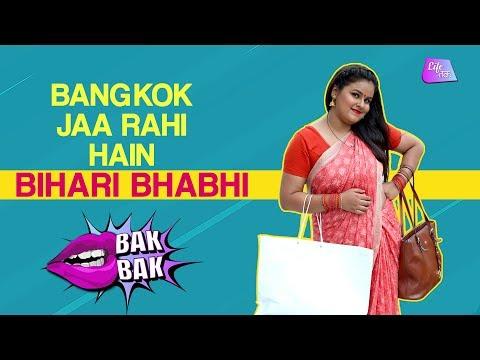 Xxx Mp4 Bangkok Chali Bihari Bhabhi Life Tak 3gp Sex