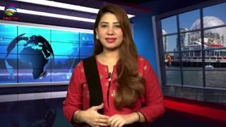 TAG TV Pakistan Bureau News Bulletin with Kokab Farooqui - 7 December