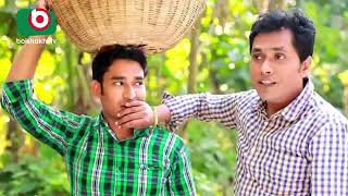 Olpona boyosher sokina seri. Sylheti bashay. Jamil Ahmed.