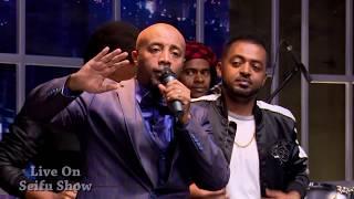 Bisrat Seife - ድምፃዊ ብስራት ሰይፈ ወጣ ፍቅር Live on seifu show - Ethiopia