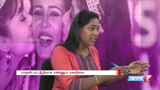 Dr.Rachel Rebecca explains what we need to know about sex 5/5 | Maiyam | News7 Tamil