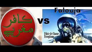 Falouja vs Kafer Maghribi 2018