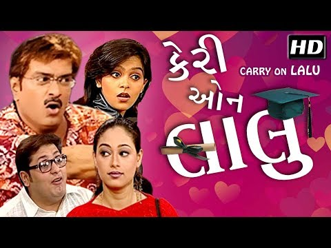 Xxx Mp4 Carry On Lalu HD With ENG SUBTITLES Siddharth Randeria Superhit Gujarati Comedy Natak 2017 3gp Sex