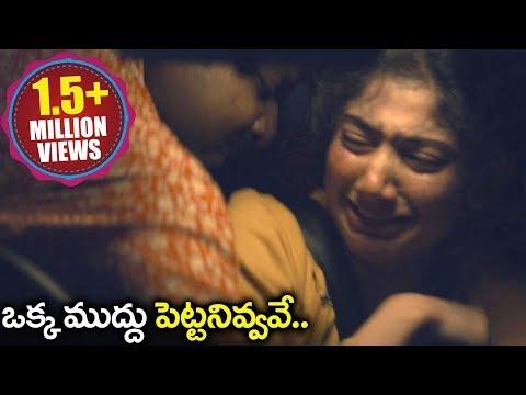 Xxx Mp4 Rowdy Attack On Sai Pallavi Sai Pallavi Emotional Scene Hey Pillagada Movie Scenes 3gp Sex