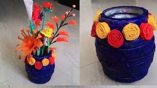 How to make newspaper flower vase| Newspaper crafts