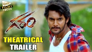 Garam Theatrical Trailer || Aadi, Adah Sharma - Filmy Focus