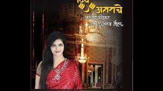 Shilpa Deshpande - Maula...(Dive Attarache) HD 1920 1080