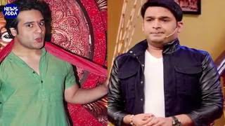 Krishna Shocking comments on Kapil Sharma And The Kapil Sharma Show