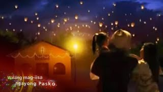 "ABS-CBN Christmas Station ID 2007 ""Walang Mag-Iisa Ngayong Pasko"""