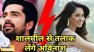 Wife के देवर का Role Play करते हैं Avinash Sachdeva, अब हो सकता है Divorce