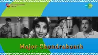 Major Chandrakanth | Naane Pani Nilavu song