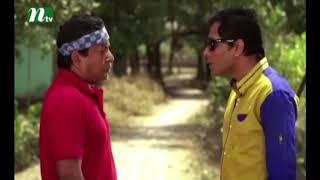 খালাম্মার জামাই নাকি দুলাভাই ! মোশারফ করিম মানেই হাসি | NTV Natok Funny Video