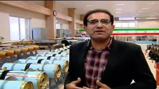 iran shahed 129 armed drone Capabilities and manufacturing factory