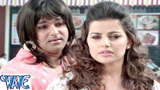 HD प्यार का नौटंकी - Bhojpuri Comedy Scene - Pawan Singh - Uncut Scene - Comedy Scene