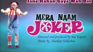 Jane Kahan Gaye Woh Din (Mera Naam Joker-1970) - AV