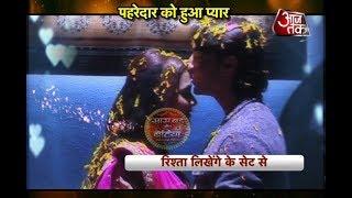 Rishta Likhenge Hum Naya: Kiss of Ratan & Diya