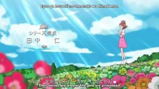 [HD] Go! Princess Pretty Cure OP 1 w lyrics