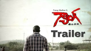 GANG Trailer | Telugu Short Film | a Pranay Madhan G film