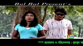 Amar para Porsi Sobai  / Emon khan / Kew Buje Na Moner Betha / Bulbul Audio Center