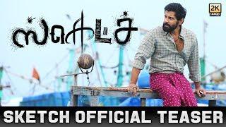 Sketch - Official Teaser | Chiyaan Vikram, Tamannaah | Vijay Chandar | Thaman SS